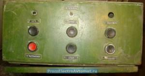 Шкаф электронного управления пресса ПВГ-18
