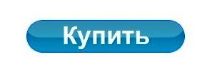 Schon 640 CC. Затяжная пяточная клеевая машина (ЗПК). Комплект документации, 7 файлов, цена - 800 руб.