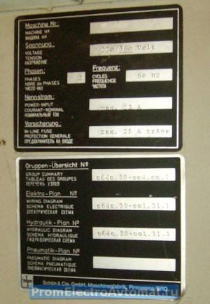 640TC_табличка на двери