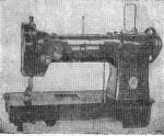 Промышленная одноигольная ротационная швейная машина 34 класса