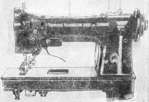 34А класс ПМЗ