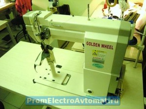 Golden Wheel CS-8369MSR