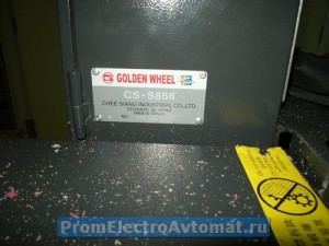 Golden Wheel CS-S858