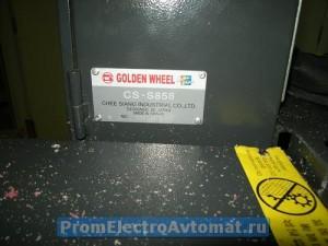 Golden Wheel CS-S858