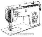 Швейная машина 430 класса ПМЗ