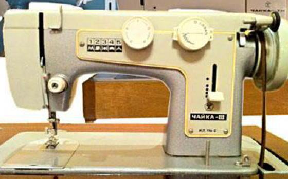 Инструкция для чайки 132 м форум о швейных машинах.