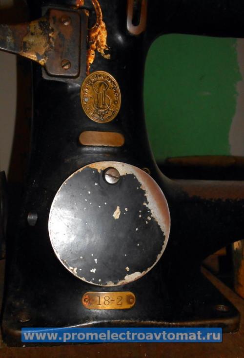Швейная машинка Зингер 18-2, логотип и название