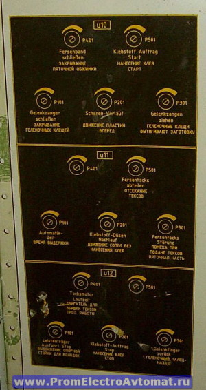 Настройка электрических регуляторов