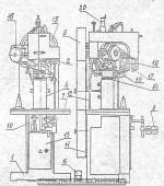 Общий вид машины ЗВ2-О, ЗВ3-О