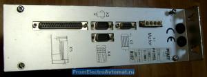 Электронный привод, задняя панель для подключения