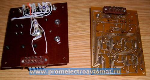 блок тирристорный,сенсерный ПКП-10, ПКП-16 (вид снизу)