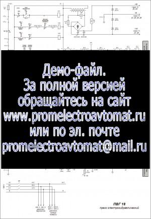Схема электрическая принципиальная платы электронного управления пресса ПВГ-18